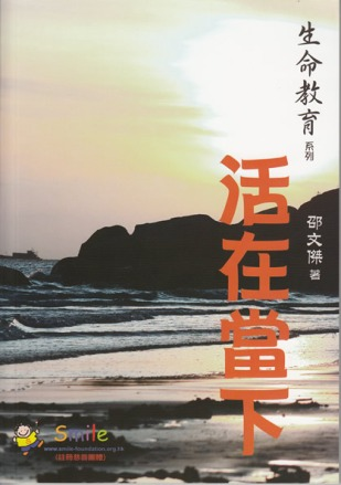 book-life education cover